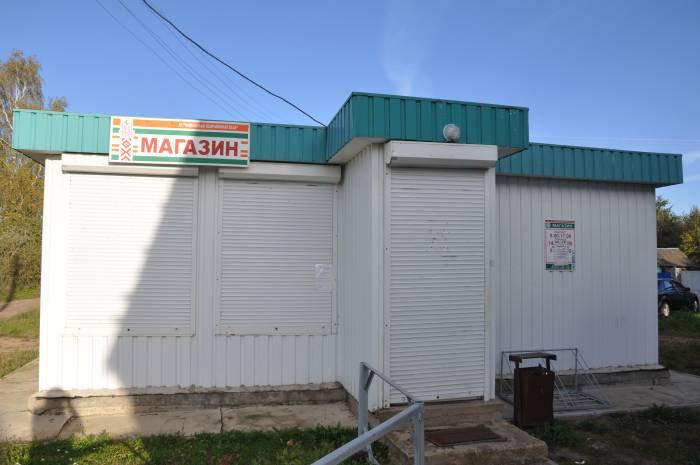 Новый магазин уже закрыли. Фото Анастасии Вереск