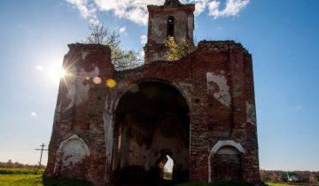Храм был трехчастным., к его зальной части был пристроен алтарь. Фото Анастасии Вереск
