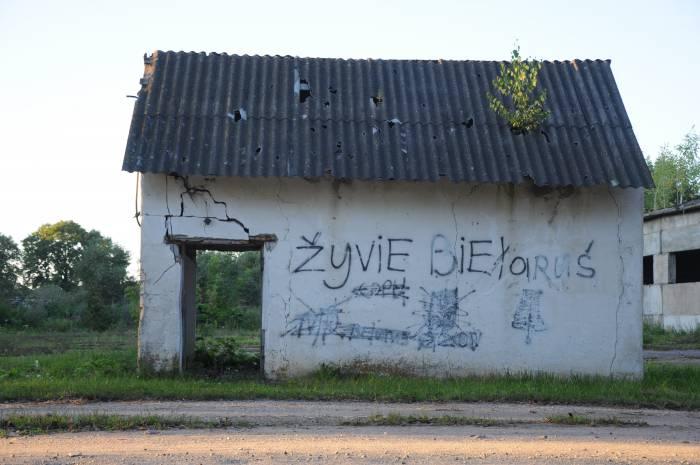 Без комментариев. Фото Анастасии Вереск
