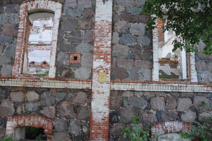 Фасад здания, принадлежавшего спиртзаводу. Фото Анастасии Вереск