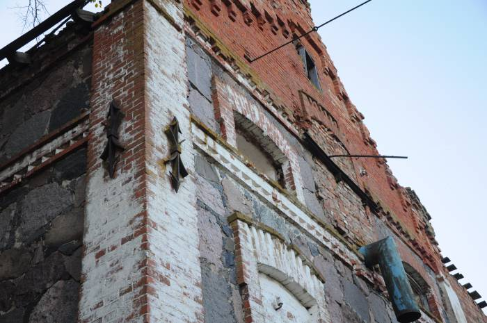 Боковая часть бывшего спиртзавода. Фото Анастасии Вереск