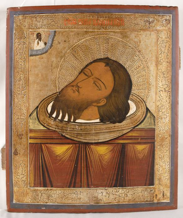 Икона с изображением главы Иоанна Предтечи. Фото torirem.ru