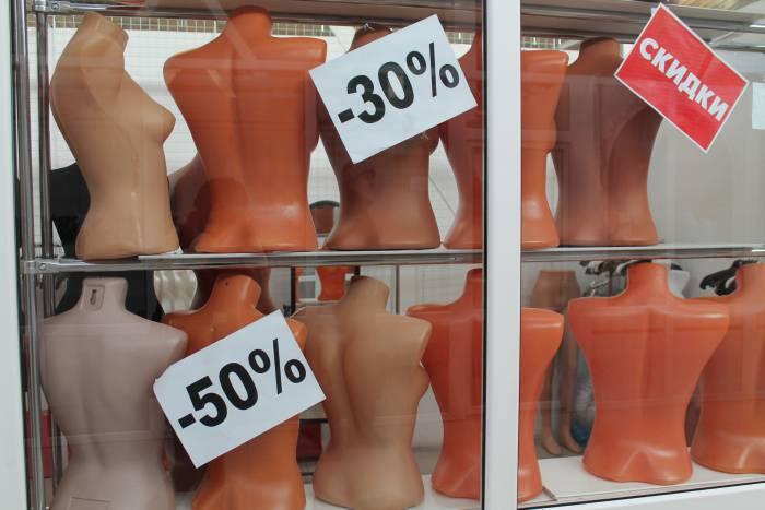 одежда, покупка, витебск
