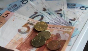 деньги, монеты, беларус