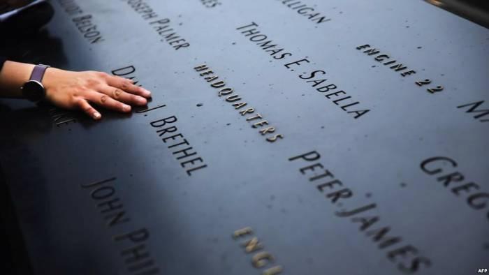 мемориальная доска 11 сентября 2001