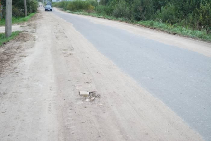 миорские дороги