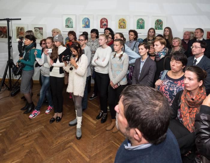 зрители в Арт-центре Марка Шагала