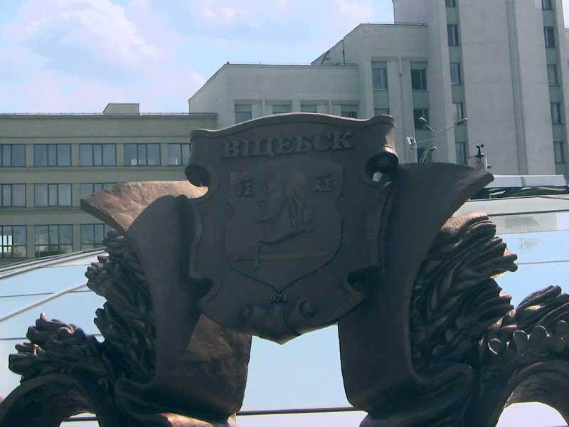 Герб Витебска украшает столичную Площадь Независимости. Фото belarus.nemiga.info