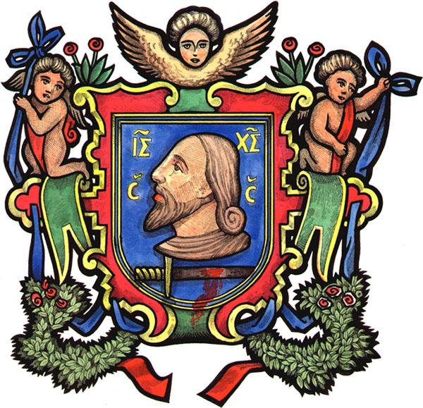 Герб Витебска от 1597 года. Фото oocities.org