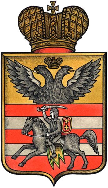 Герб Витебска от 1781 года. Фото oocities.org