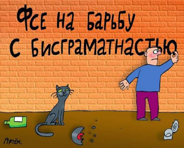 Источник www.ural.org