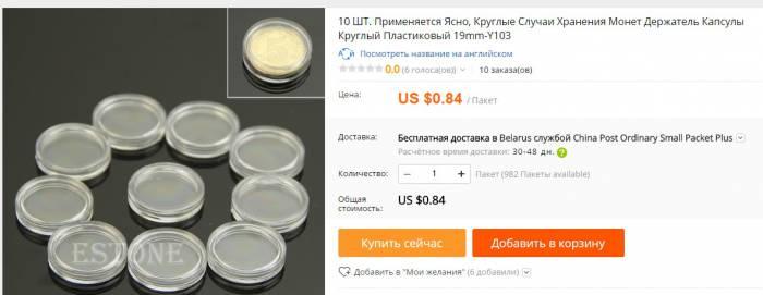 Трудно понять, насколько удобно пользоваться такой монетницей... Фото Анастасии Вереск