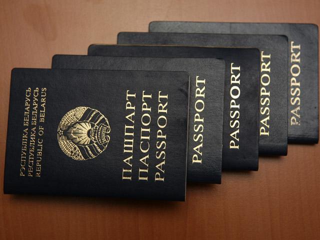 паспорт, беларусь, рб