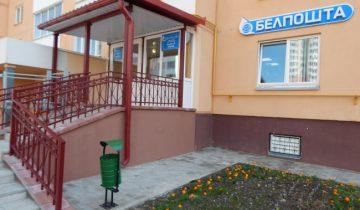 Билевская почта. Фото Евгении Москвиной