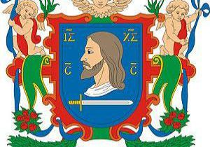 Современный герб Витебска. Фото vitebsk.gov.by