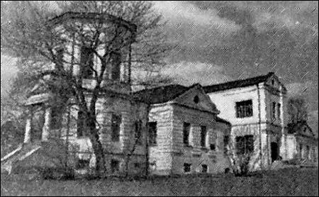 Усадьба, снимок до 1980-ых. Фото В. Василенко