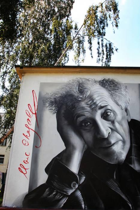 фото М Шагал граффити