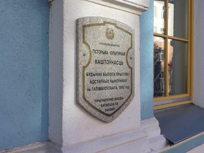 музей Шмырева