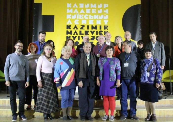 киев, конференция, малевич