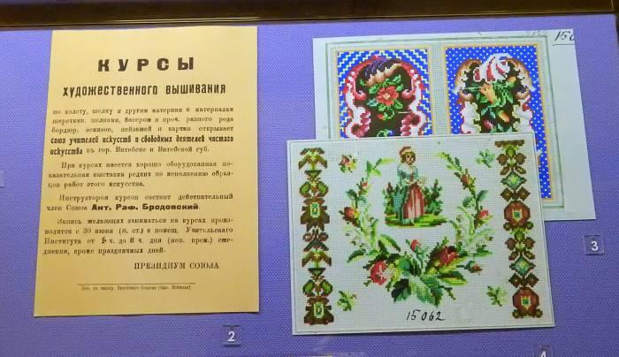 коллекция Антона Бродовского