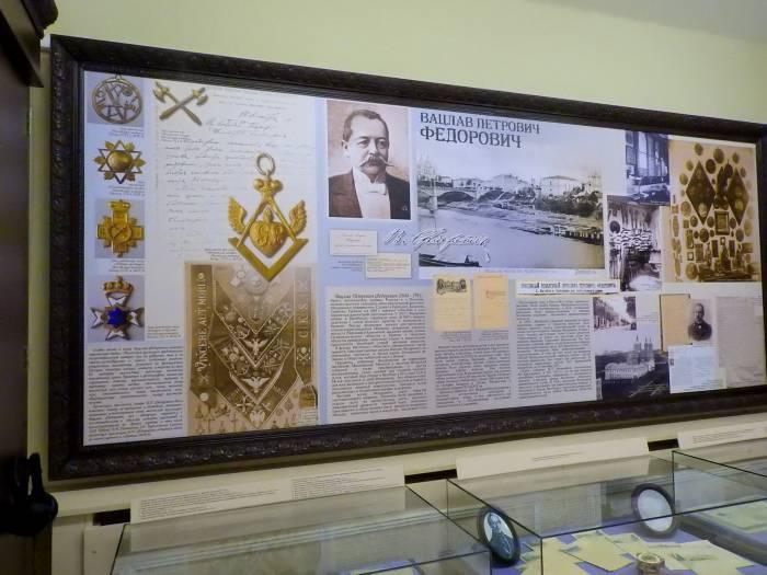 в 20-е годы прошлого века, самой значительной была коллекция Вацлова Федоровича