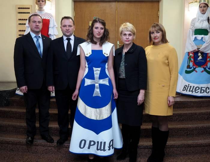районная организация фонда мира Орша
