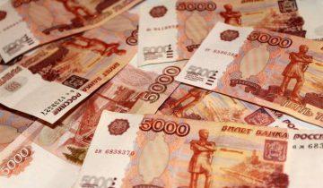 5000_rubley