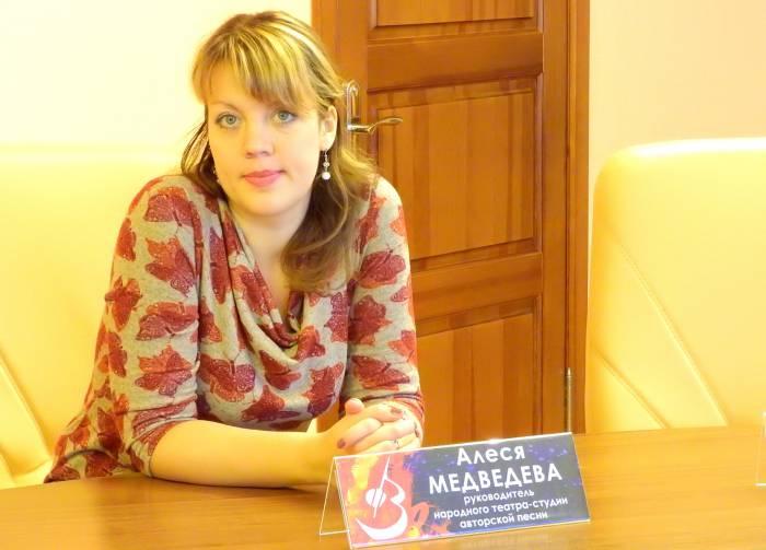 Алеся Медведева