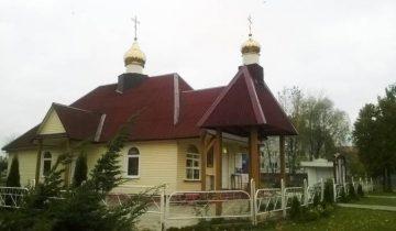 Часовня в Новолукомле. Фото Анастасии Вереск