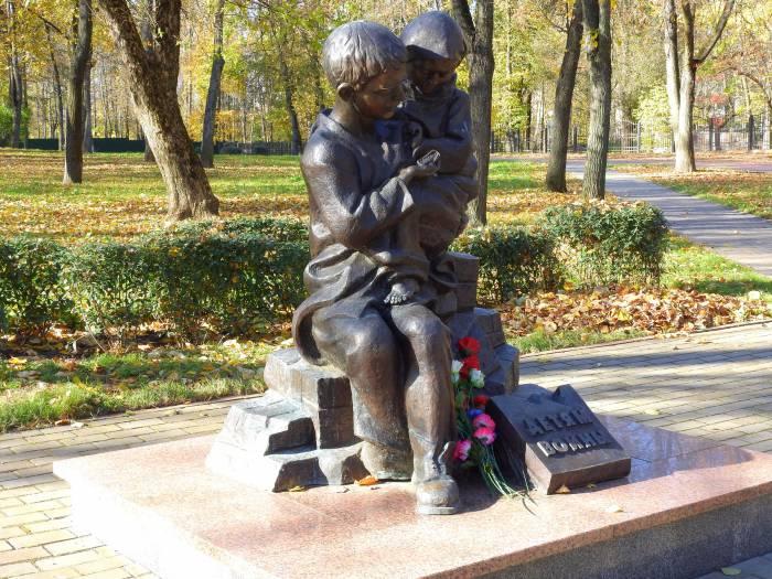 Памятник «Детям войны»
