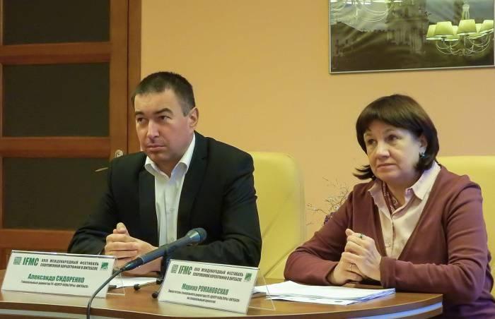 Александр Сидоренко и Марина Романовская