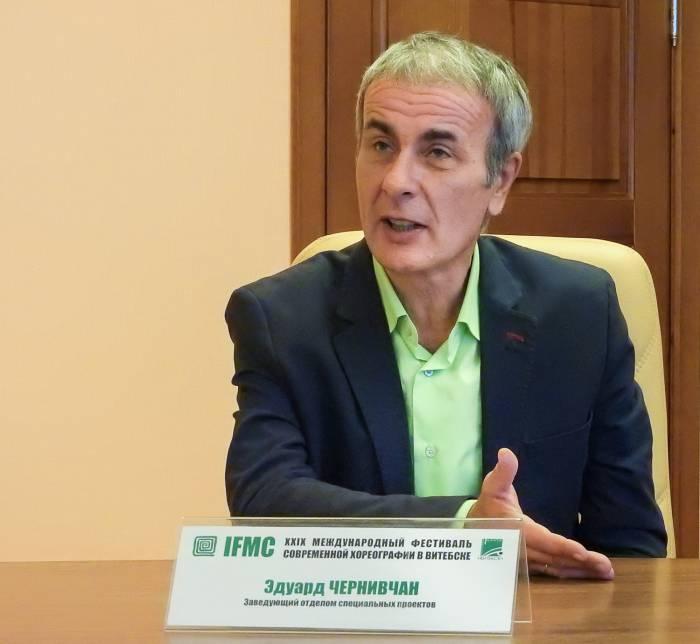 Эдуард Чернивчан