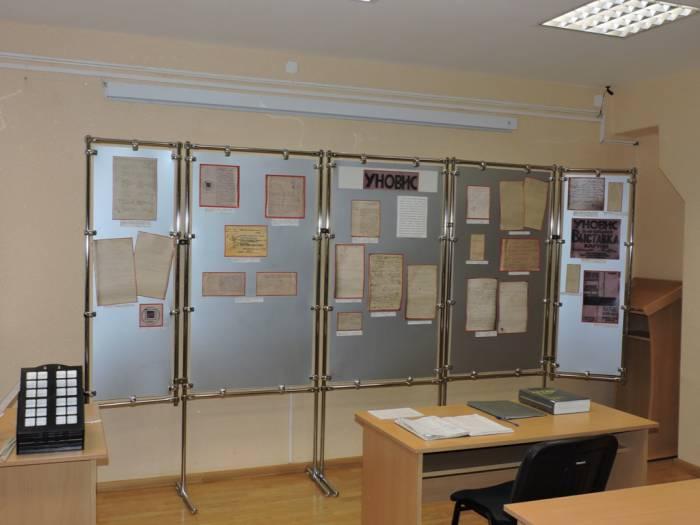 витебск, архив, читальный зал