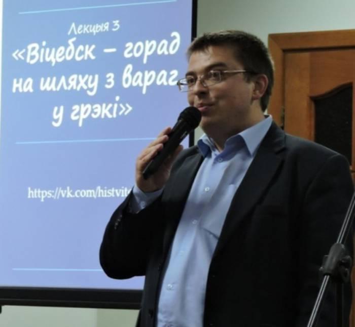 витебск, областная библиотека, курсы истории