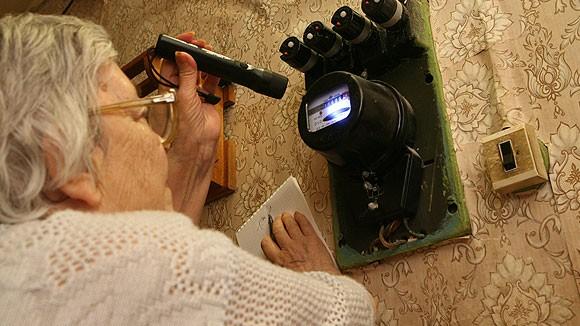 Должностная инструкция контролера энергосбыта