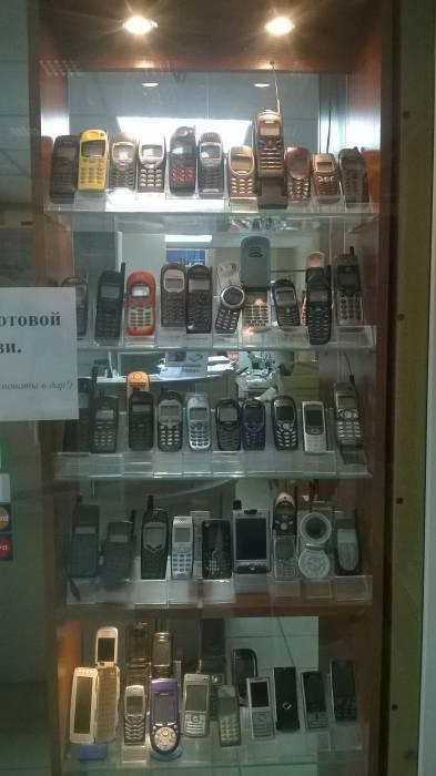 Надоел старый телефон? Отдай его в музей!