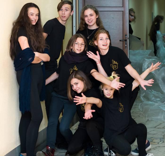 молодежный театр «Колесо».
