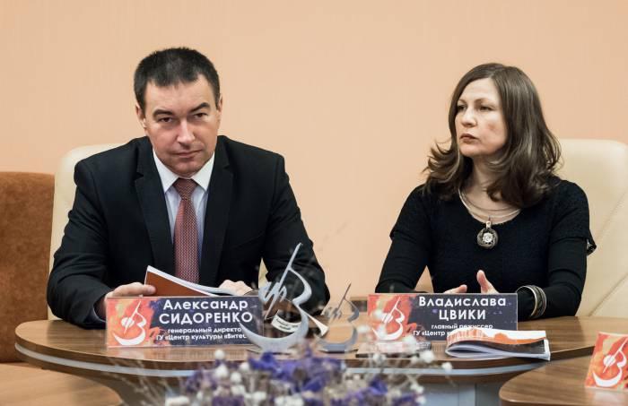 Александр Сидоренко, Владислава Цвики