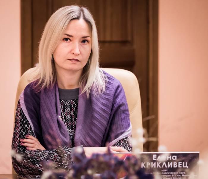 Елена Крикливец