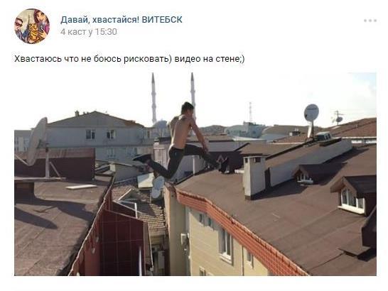 hvastajsya2