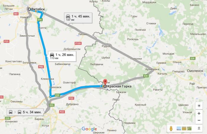Пункт пропуска Красная горка находится на границе Витебской и Смоленской области