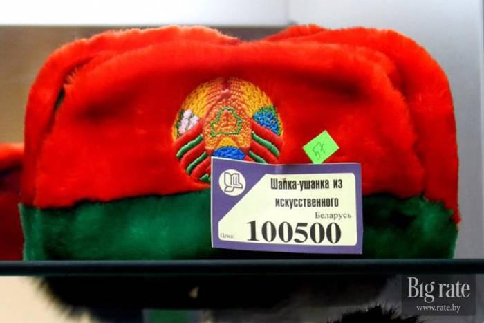 Купляйце беларускае