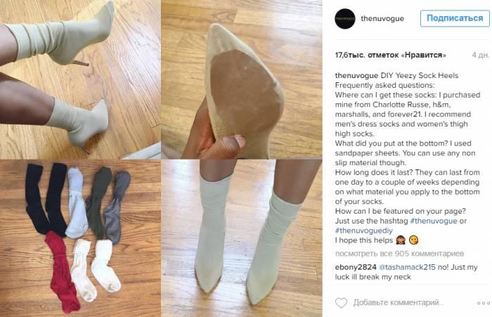 Инструкция по изготовлению модной новинки от Shay Cherise