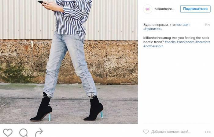 #sockboots в социальной сети Instagram