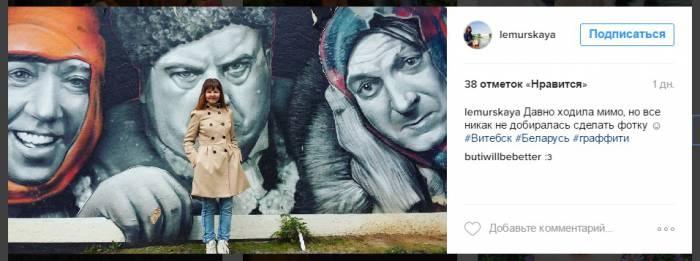 Фото с граффити - для каждого