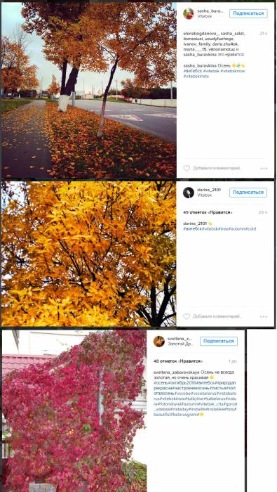 Осень - яркое событие в городе