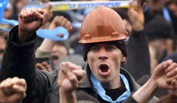 Источник: www.solidarnost.org