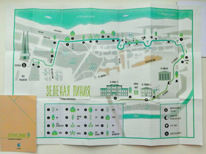 экомаршрут Витебск