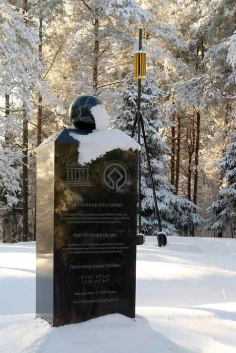 Геодезический пункт «Чекуцк»