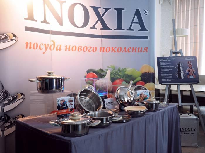 посуда Inoxia
